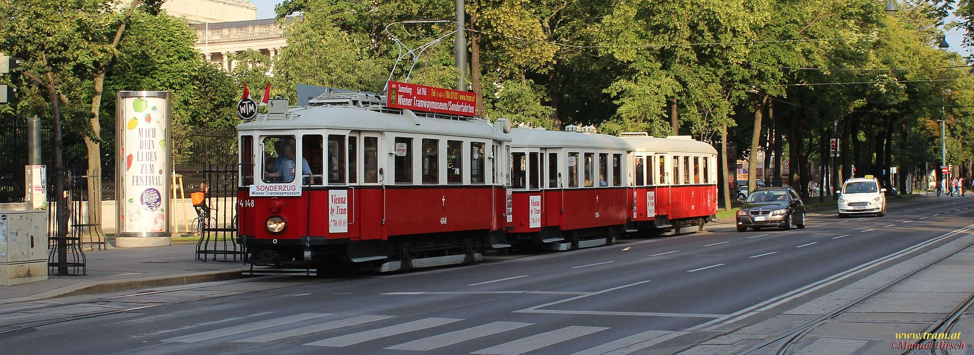 Dreiwagenzug 4148 + 5364 + 5417 am Ring