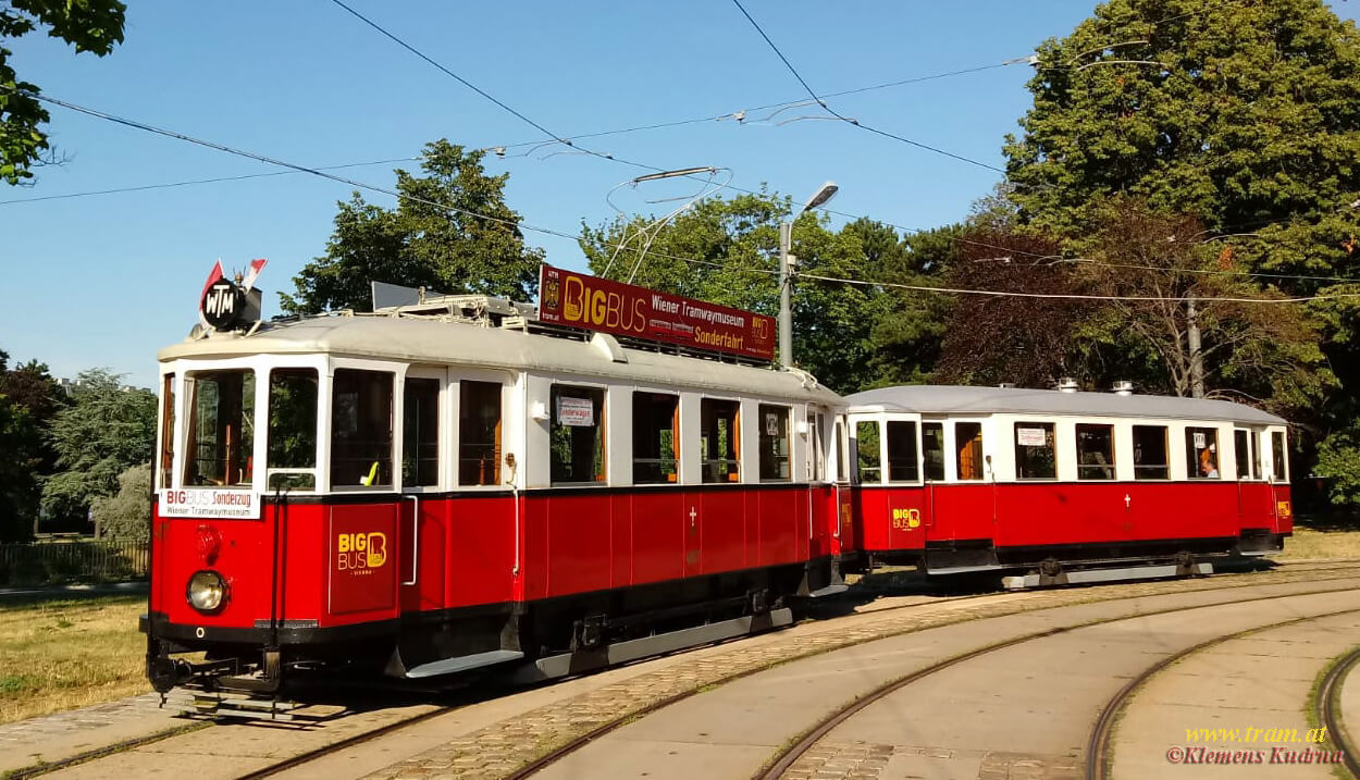 Sightseeing Tram Tour at Schweizergarten