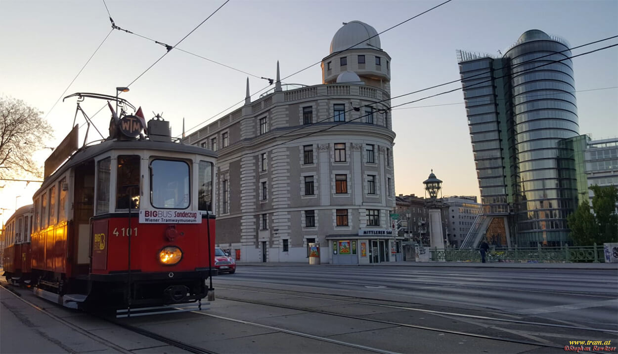 Sightseeing Tram Tour at Urania