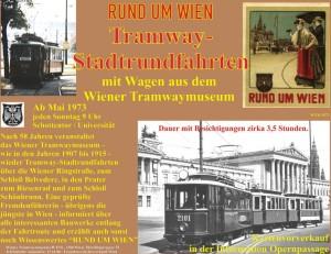 WTM-Poster03-RUW1