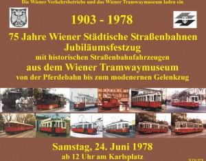 WTM-Poster04-75JWSTB