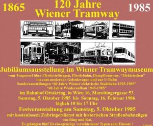 WTM-Poster07-120WT