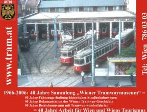 WTM-Poster11-40J-SF200-3